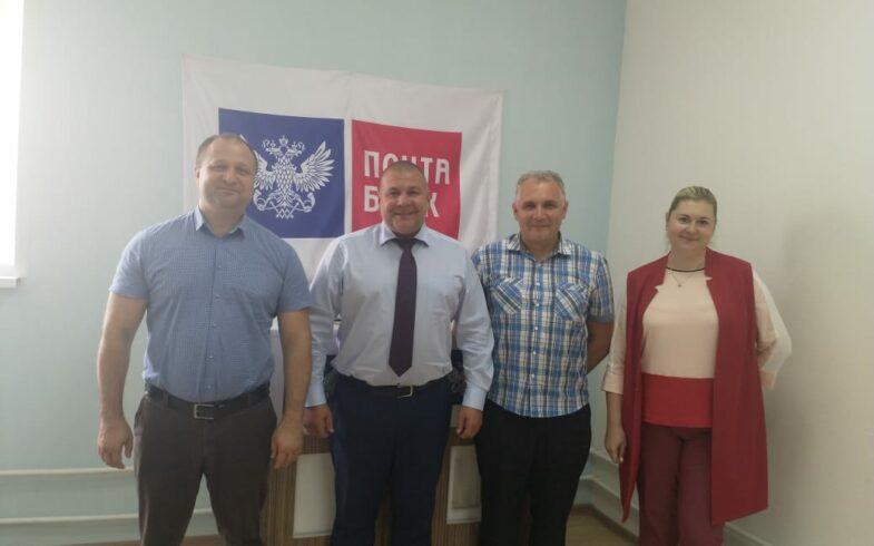 Сотрудничество с ПАО «Почта Банк»