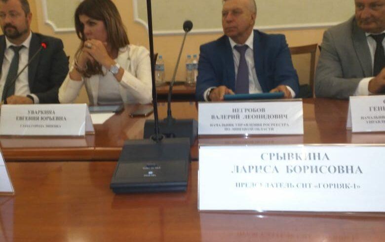 Рабочее совещание с Главой города Липецка.