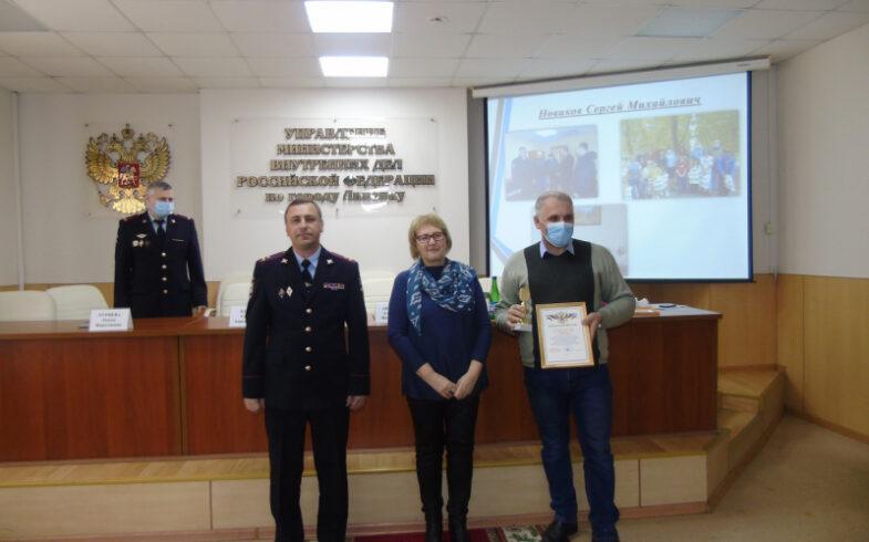 Садоводы Липецкой области были награждены.