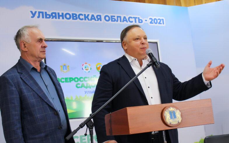 Съезд Союза садоводов открылся радостной новостью
